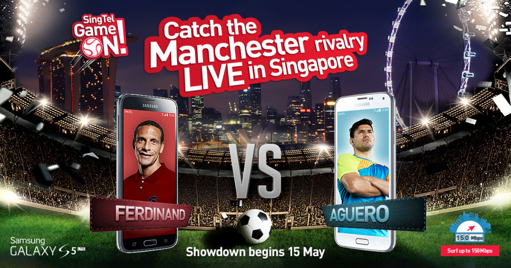 SingTel Game On!  Campaign Visual (Banner)