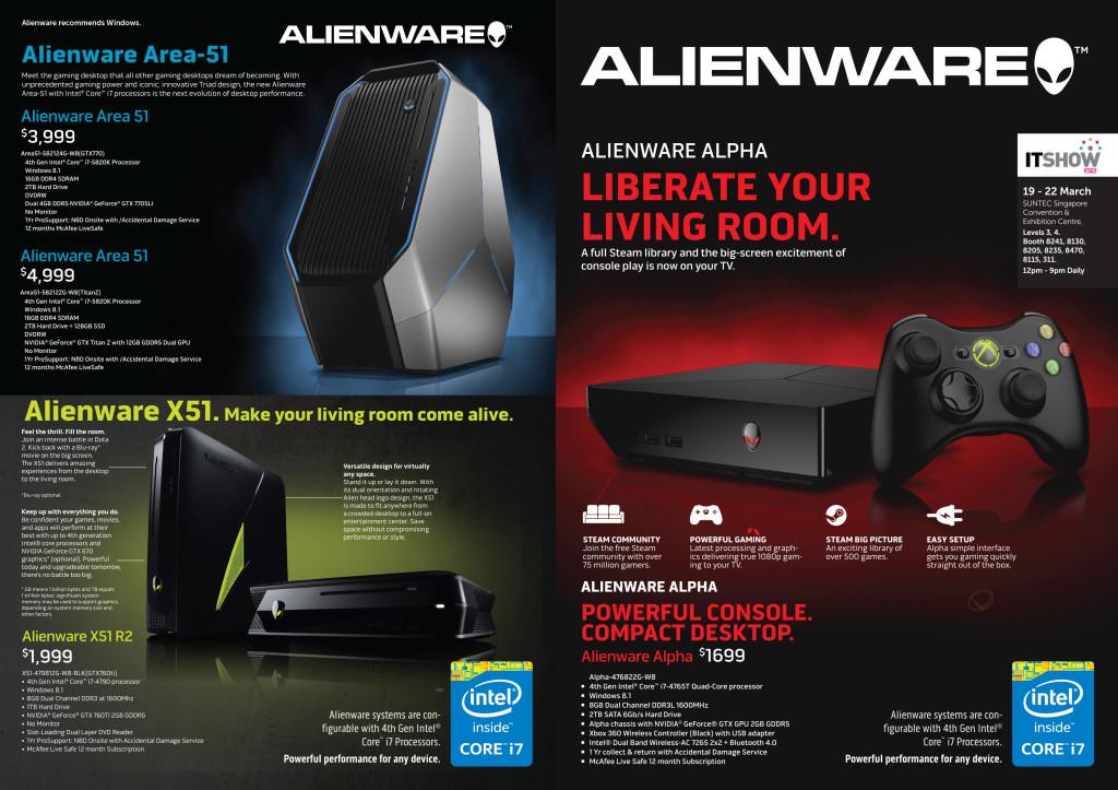ITSHOW 2015 - Alienware 2