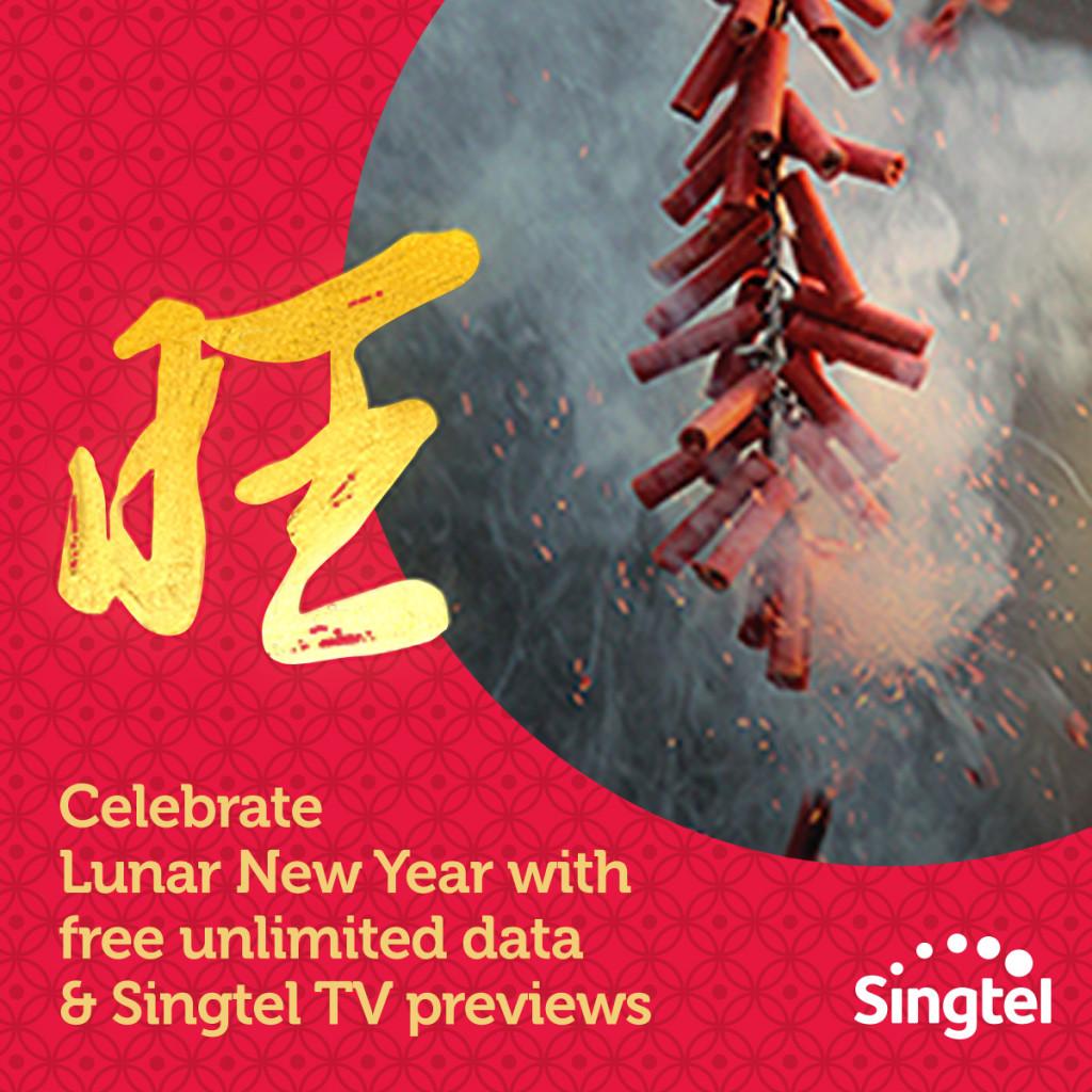 Singtel Lunar New Year 2016