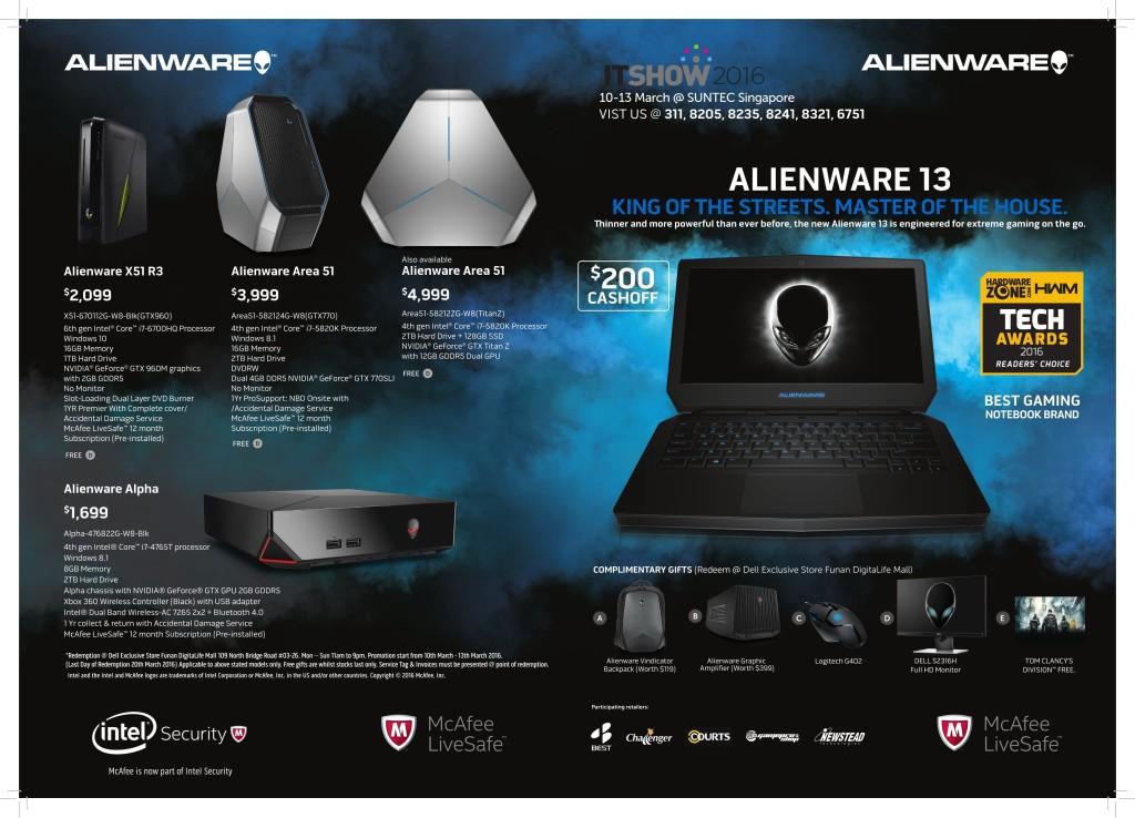 Alienware_ITSHOW2016-1